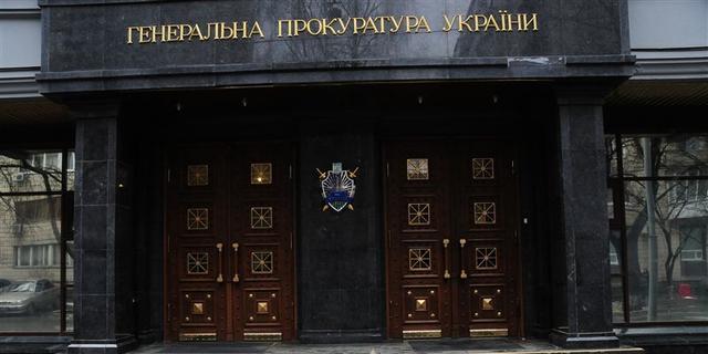 ГПУ вновь передала дело о взяточничестве Мосийчука в НАБУ