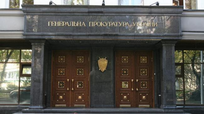ГПУ готовит дело против главного налоговика Украины