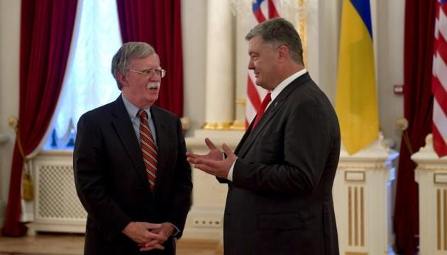 Киев и Вашингтон рассмотрят шаги по невмешательству РФ в выборы в Украине