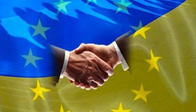 Украина может вступить в ЕС после стран Западных Балкан