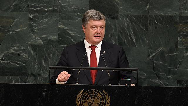 Стало известно, о чем будет говорить Петр Порошенко на Генассамблее  ООН