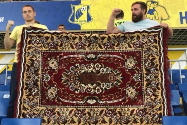 Болельщики «Ростова» могут привезти на матч с «Арсеналом» в Тулу фартовый ковёр