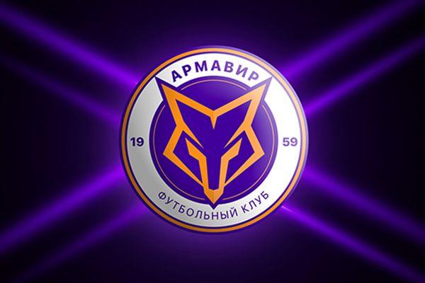 «Армавир» готов сняться с розыгрыша ФНЛ после неудачной жалобы в КДК