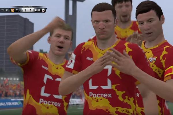 Тульского «Арсенала» не будет в FIFA 19