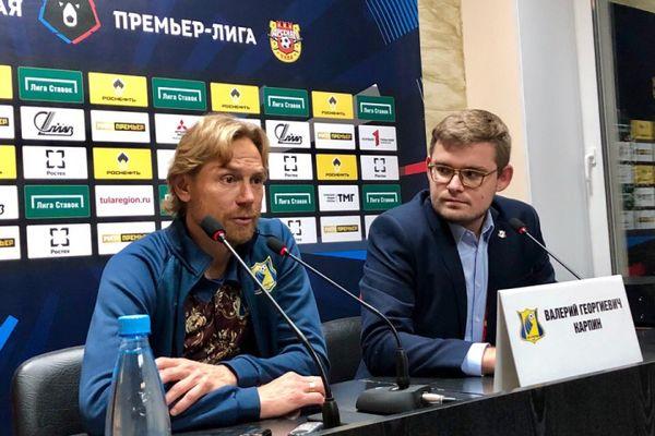 Валерий Карпин примерил ковровую футболку, болельщики «Арсенала» пришли с выбивалками