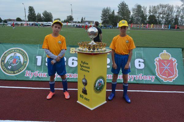 Финальные матчи Кубка Тульской области начнутся позже