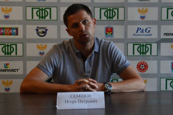 Игорь Семшов: Игроки «Химика» только начинают привыкать к моим требованиям