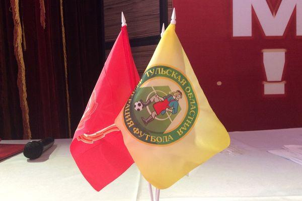 ТОФФ проведёт совещание участников Кубка губернатора Тульской области