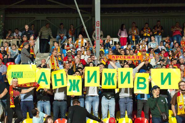 В Туле болельщики поддержали «Анжи»