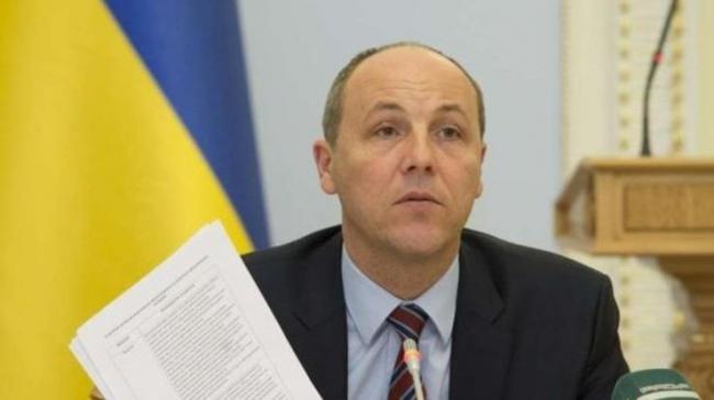 Парубий рассказал, чем займутся депутаты Верховной Рады осенью 2018 года