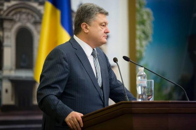 Порошенко предложил исключить из Конституции положение о Чорноморском флоте РФ