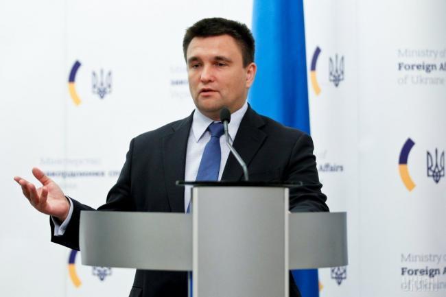 МИД Украины начинает инвентаризацию договоров с РФ для их дальнейшего расторжения