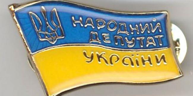 Голосование за снятие депутатской неприкосновенности состоится до января