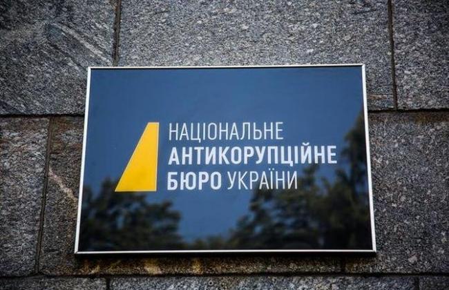 В НАБУ прокомментировали ход формирования Антикоррупционного суда