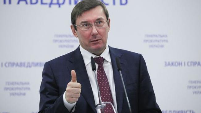 Луценко готов покинуть пост главы Генеральной прокуратуры Украины