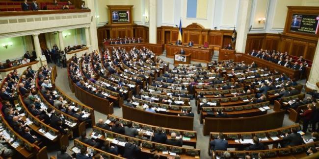 Рада приступит к рассмотрению проекта Избирательного кодекса в октябре