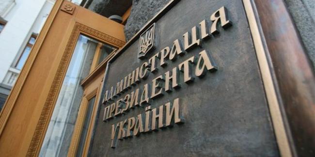 Названы лидеры президентского рейтинга в Украине