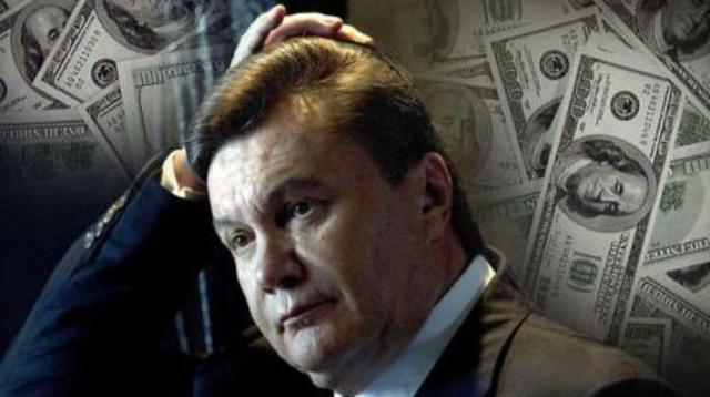 «Долг Януковича»: суд вынес решение по спору Украины и России