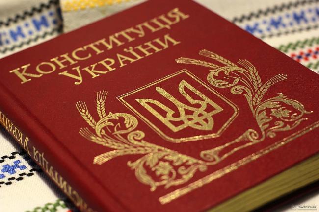 Депутаты Верховной Рады на этой неделе внесут изменения в Конституцию Украины