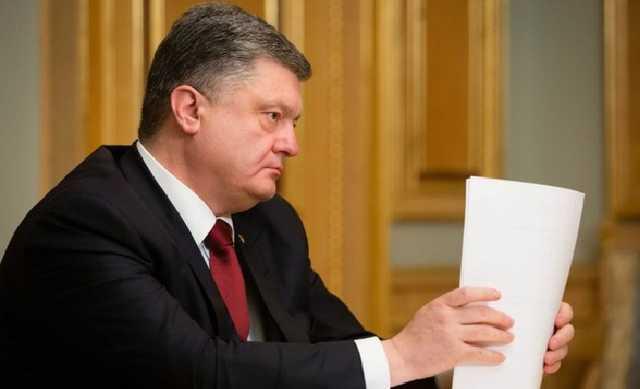 Порошенко ввел в действие решение СНБО о прекращении договора о дружбе с РФ