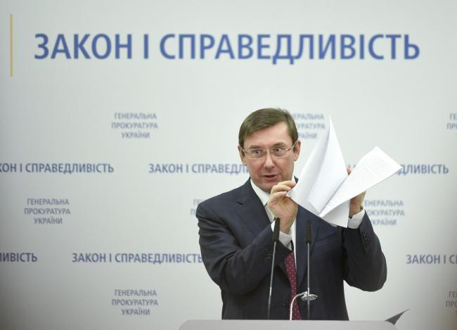 В парламенте собирают подписи за отставку главы ГПУ