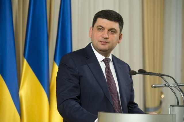 Гройсман озвучил главные задачи Кабинета Министров Украины