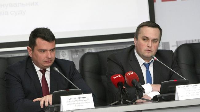 Главный антикоррупционный прокурор Украины готов и дальше сотрудничать с НАБУ
