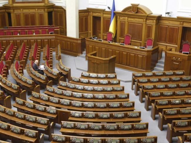 Почти полсотни нардепов пропустили 90% голосований Рады в сентябре