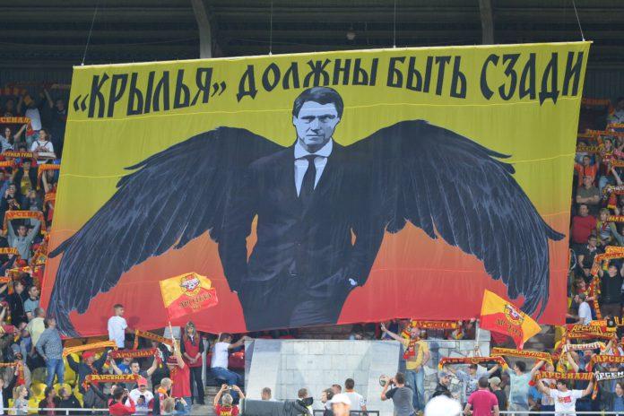 Тульский «Арсенал» разгромил «Крылья Советов»
