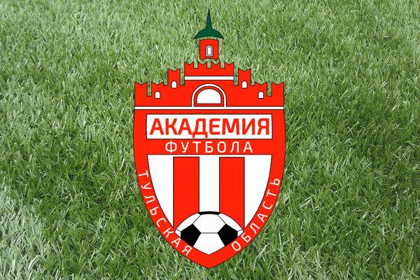 Тульская «Академия футбола» досрочно выиграла юношеское первенство области