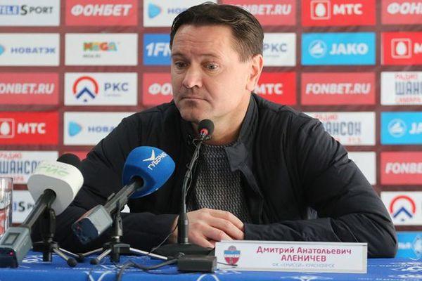 Дмитрий Аленичев: У «Енисея» и «Арсенала» получилась скучная игра