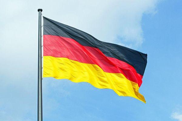 Чемпионат Европы 2024 года примет Германия