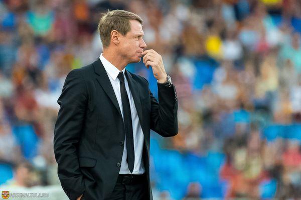 Олег Кононов: Задача выиграть Кубок России перед «Арсеналом» стоит