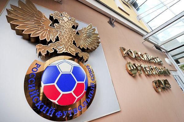 Клубы премьер-лиги оштрафовали на 400 тысяч рублей