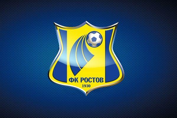«Ростов» может заявить дубль во второй дивизион