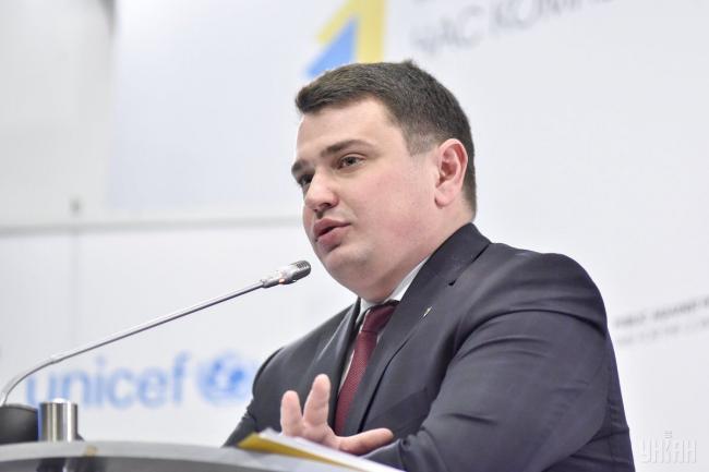Артем Сытник рассказал о финансировании НАБУ