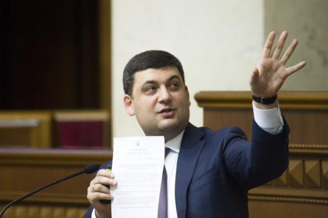 Гройсман: в парламенте пытаются
