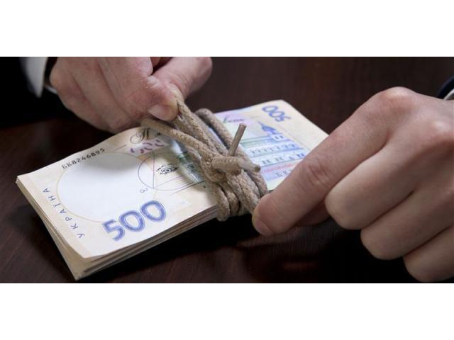 Как оформить кредит без залога в Украине