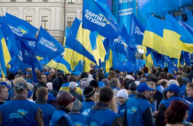 Члены скандальной «Партии регионов» заявили о реанимировании политсилы