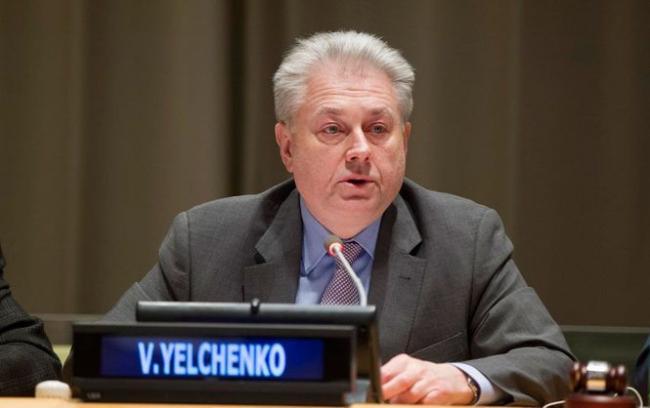 Сколько Россия тратит на войну на Донбассе: представитель Украины в ООН назвал сумму