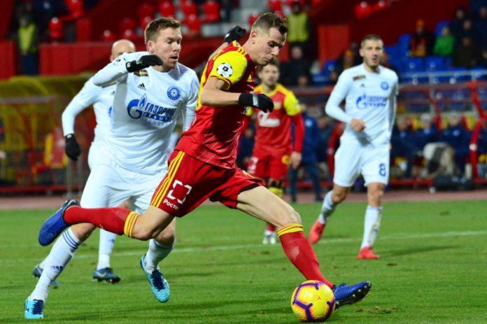 Тульский «Арсенал» сыграл вничью с «Оренбургом»