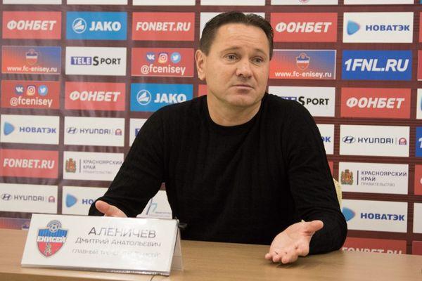 Спортивный директор «Енисея»: Аленичев проходил путь из ФНЛ в тульском «Арсенале» — не сработало и сейчас не срабатывает