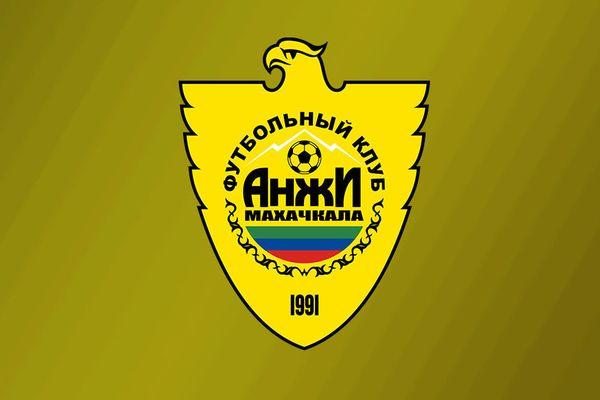 «Анжи» оштрафовали на 100 тысяч рублей