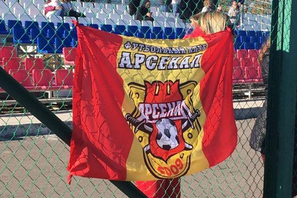 Тульский «Арсенал-2009» выиграл Мемориал Белоусова