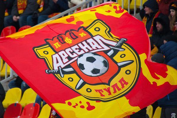 Тульский «Арсенал» поднялся на 10-е место