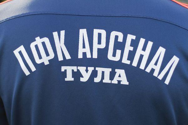 Тульский «Арсенал» заявил двоих воспитанников «Спартака»