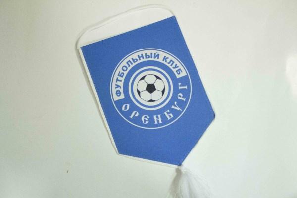 «Оренбург» прибыл в Тулу на матч с «Арсеналом»