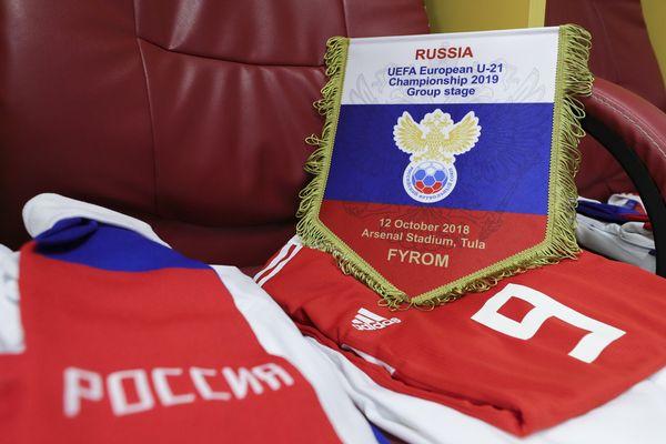 Молодёжная сборная России выигрывает в Туле у Македонии, Бакаев забил гол