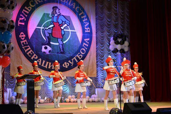 Призёров и лауреатов областного сезона-2018 будут чествовать 17 ноября