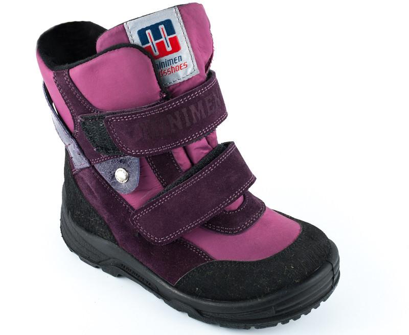 Обувь для вашего малыша